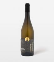 Gewürztraminer DOC 2019 - Weingut Mauslocher