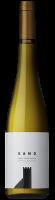 Goldmuskateller Trocken Sand DOC 2019 - Kellerei Schreckbichl