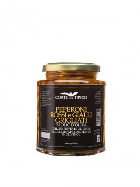 Gegrillte rote und gelbe Paprika in Olivenöl, Glas, 290 g - Agraria Riva del Garda