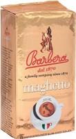 Maghetto, Kaffeemischung, 250g - Barbera