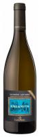 Sauvignon Riserva Burgum Novum DOC 2015 - Weingut Castelfeder - AUSLAUFPRODUKT